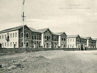 Ecole des Arts et Métiers à Beyrouth