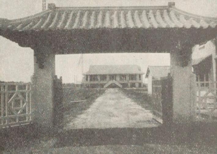 Saigon6